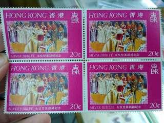 1977年 英女皇登基銀禧紀念郵票
