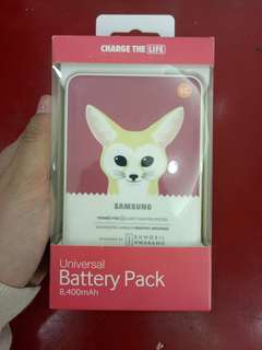 Powerbank Samsung Animal Series 8400mah
