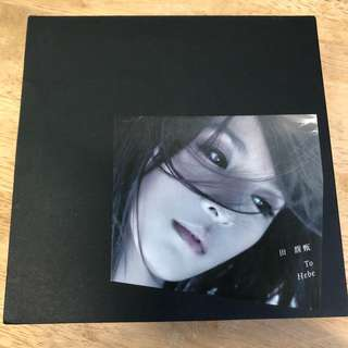 田馥甄 To Hebe CD