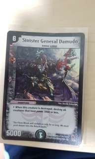 Duel masters playing cards