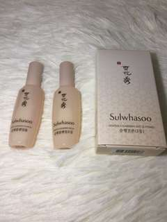 Sulwhasoo Cleansing Kit