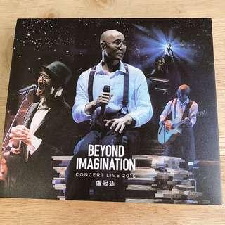 盧冠廷 Beyond Imagination Concert Live 2016 (3cd)