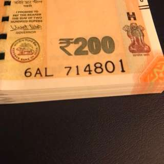 New 200 Rupee India - fresh mint stack - 100 run