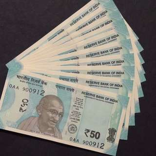 India new design 50 rupee - 0AA - $5 each