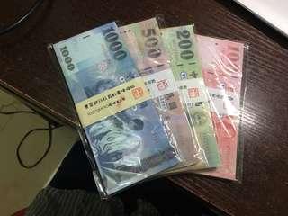 (4包價錢)台幣銀行玩具鈔票便條紙memo/小朋友教材