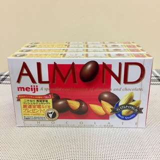 ALMOND CHOCOLTE FROM JAPAN