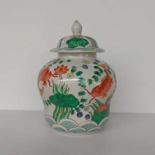 Special Artistic Porcelain hand-painted ornamental jar with colored fish, grass and lotus on White ground