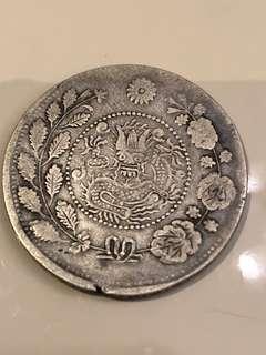 Rare China Sin Kiang 5 Miscals silver coin