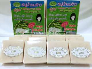Thai Rice Milk Soap
