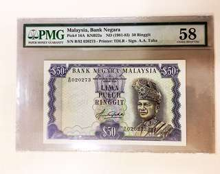 Malaysia 4th series  fifty ringgit (PMG58)