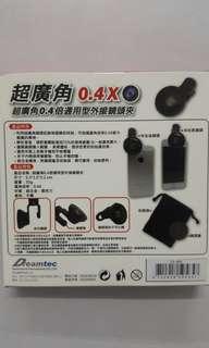 🚚 手機超廣角 0.4X 外接鏡頭