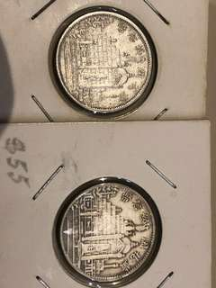Two China republic period silver coins