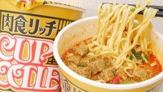 合味道 豪華肉食杯麵🇯🇵🇯🇵カップヌードル 肉食リッチ 贅沢肉盛り担々麺