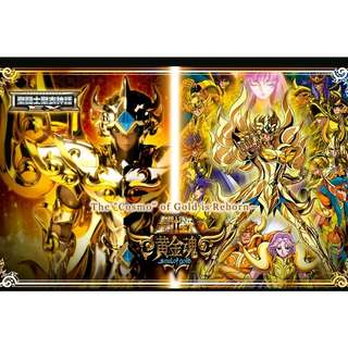 WTB Saint Seiya Soul of Gold