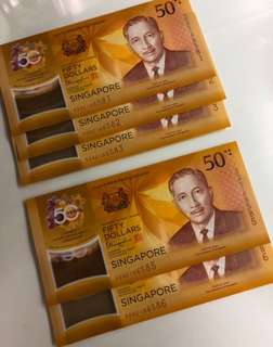 CIA 50 Singapore Brunei Commemorative Note (running numbers) ❤️❤️