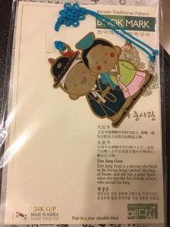 Korea Bookmark