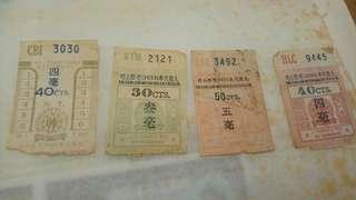九龍汽車舊巴士車票
