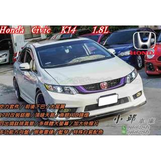 12年 Honda Civic K14