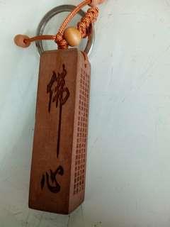 Chinese charm keychain
