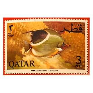 早期的卡塔爾魚類紀念郵票。全新