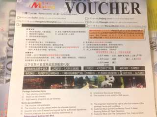 China Tour Vouchers (for 7 pax) #nogstday