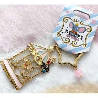 日本版 - Disneystore Dumbo merry-go-around keyholder 迪士尼經典卡通小飛象旋轉木馬鎖匙扣