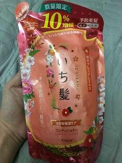 Ichikami Kracie Moisturizing Conditioner