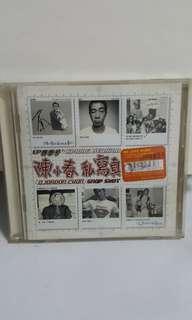 cd chinese 陈小春
