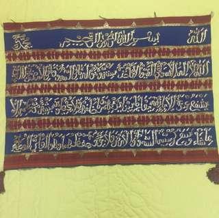 Wall hanging: Arabic Calligraphy (Ayat Kursi)