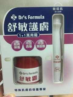 🚚 Dr's Formula 舒敏護膚萬用霜