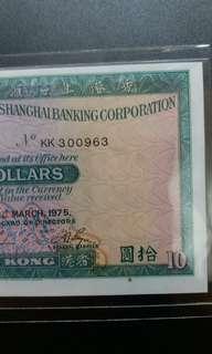 1975年 拾圓 10元 匯豐銀行 KK30096 全新直版