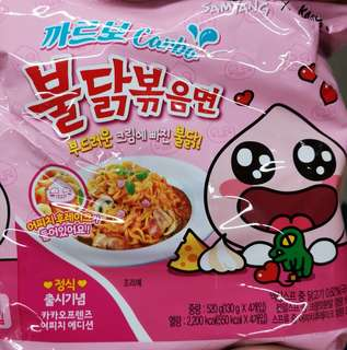 KAKAO Friends (Apeach) Limited Edition Samyang Instant Noodle