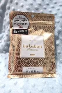 Lululun Precious White 7 Days Face Masks