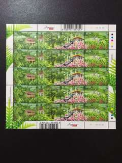 Singapore Stamps 150 years of Botanic garden