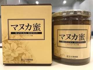 麥盧卡蜂蜜 (500g/瓶裝)