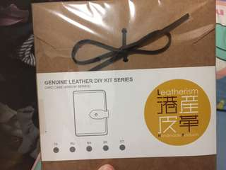 香港皮革 diy genuine leather diy kit series