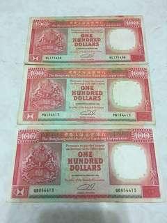 舊匯豐$100 三張