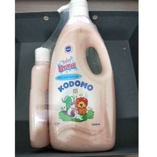 Kodomo Baby Bath with a small bottle