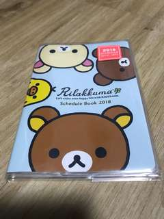 Brand New Rilakkuma 2018 Schedule Book