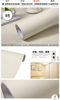 Wallpaper cream 60cm by 12m