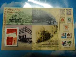 香港經典郵票系列 第十輯