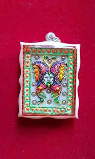 Kruba Krissana ivory Butterfly BE 2558