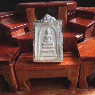 Thai Amulet - Phra Somdej Katok Khao San Dam - Lp Toh