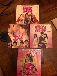 Stephy 鄧麗欣演出作品VCD六隻 送十分愛電影寫真集