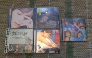 A mei Music CD