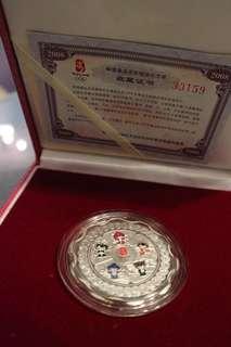 2008北京奧運紀念幣