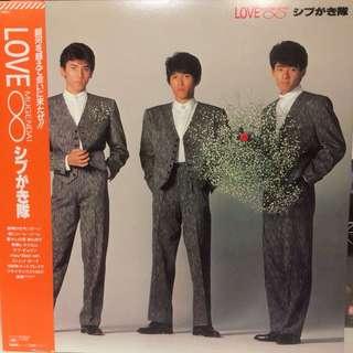 Shibugakitai - Love Mugendai