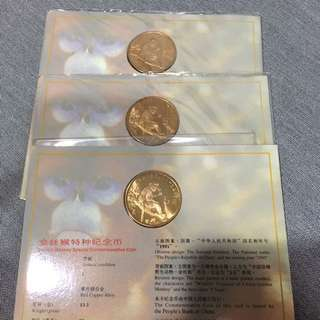 China 1995 golden monkey Commemorative 5 yuan (3 sets)