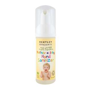 BENTLEY ORGANIC MOTHER & BABY HAND SANITIZER 50ML