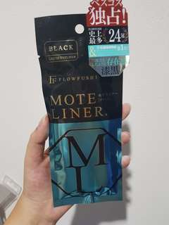 Mote liner black